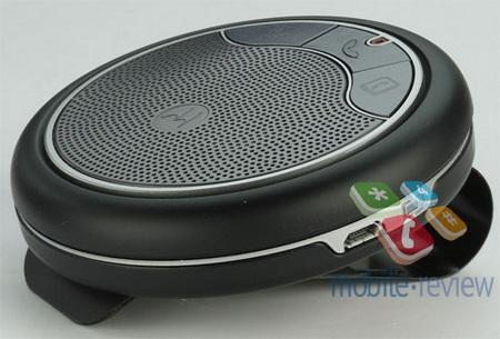 Motorola T325 Bluetooth Speaker