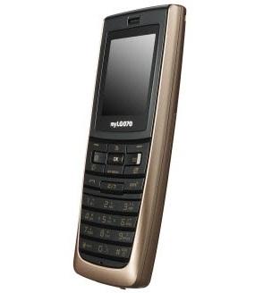 pantech-wpp-8000-wifi-phone