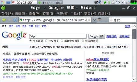 smartdevices-smartq-5-mid-edge-2.jpg