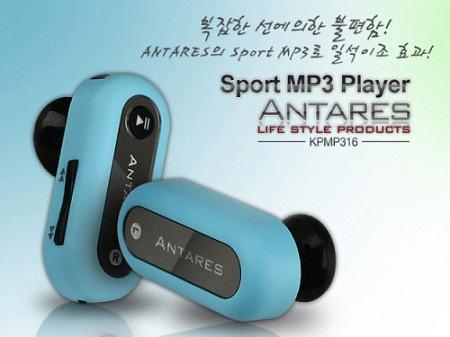 Antares KPMP316 Sports MP3 Player