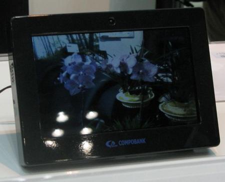 CompoBank 3D Digital Frame
