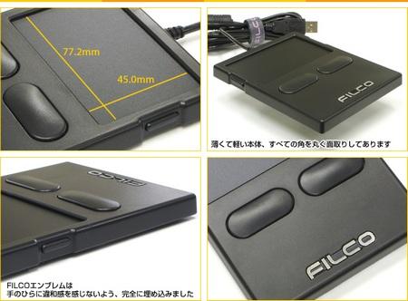filco-smarttrack-neo-ftp500ub-multi-touch-trackpad-1