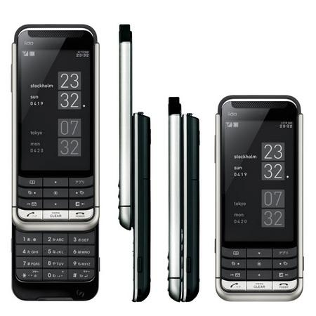 kddi-iida-g9-gsm-cdma-dual-model-phone-3