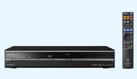 Mitsubishi DVR-DS120 DVD/HDD Recorder with Digital TV Tuner
