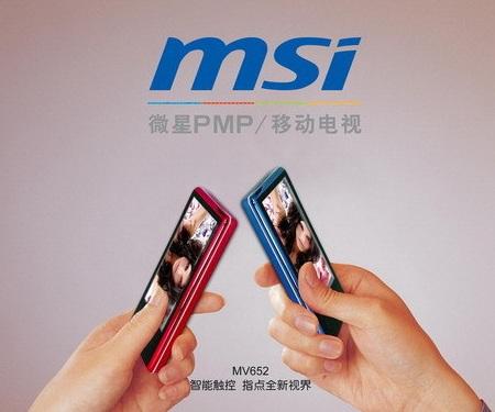 msi-mv652-pmp