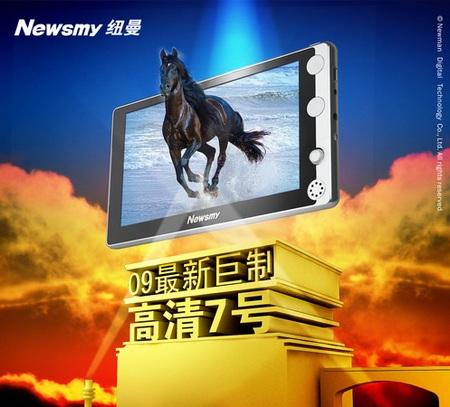 Newsmy HD7 720p PMP