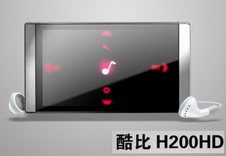Cube H200HD PMP with HDMI