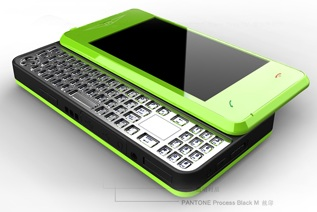 in-tech-xpphone-a-mobile-phone-a-mid-2
