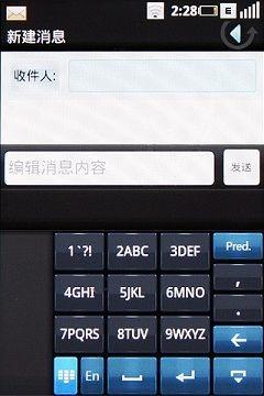 lenovo-ophone-o1-screenshots-15