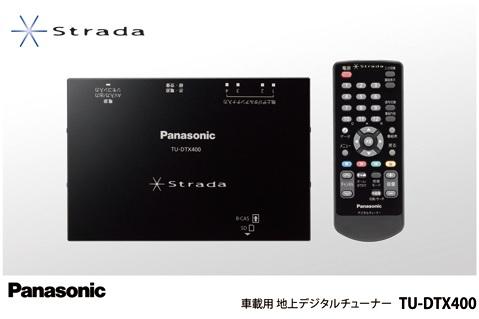 Panasonic TU-DTX400 and TU-DTV400 In-car 1Seg Tuner