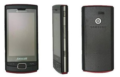 samsung-b7300-touchscreen-phone