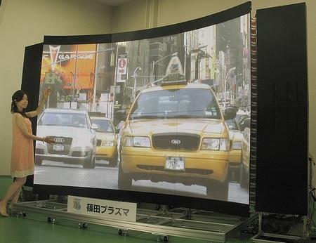 Shinoda 145-inch Plasma Display