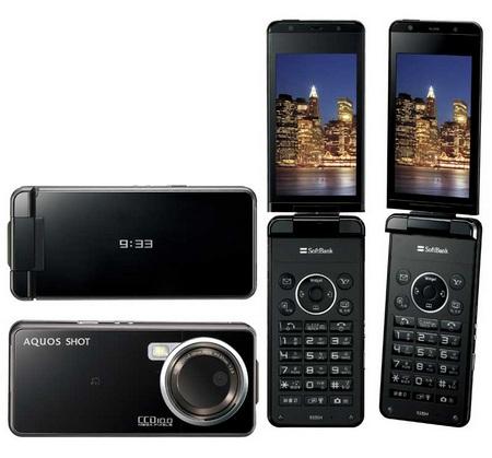softbank-sharp-aquos-shot-933sh-10mpix-mobile-phone-5