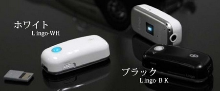 tec-lingo-worlds-smallest-wireless-mouse-1