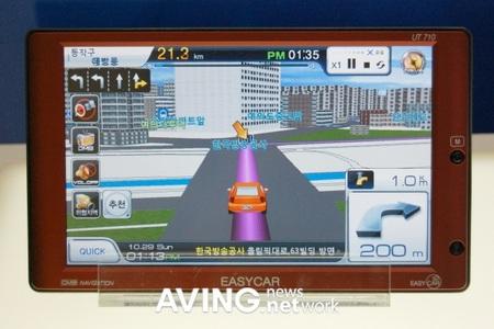 EasyCar UT710 GPS Navigator