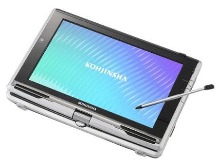 Kohjinsha SK3 Convertible Tablet Netbook tablet