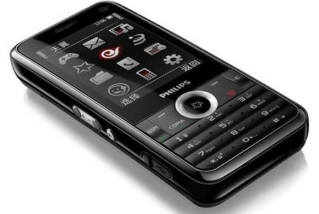 Philips C600 GSM CDMA Dual Mode Phone 1
