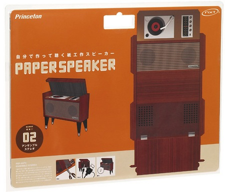 Princeton PSP-NXT2 Paper Speakers record player