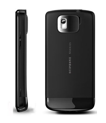 SciPhone N12 Android Phone back