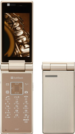 Softbank Panasonic 832P 10mm thick Clamshell gold