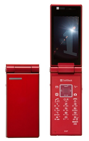 Softbank Panasonic 832P 10mm thick Clamshell red