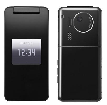 Softbank Sharp 832SH Mobile Phone black