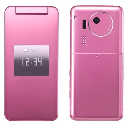 Softbank Sharp 832SH Mobile Phone pink