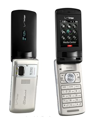 Verizon Casio EXILIM 5Mpix Clamshell phone 1