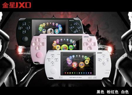 JXD300 PSP-like PMP Emulator colors