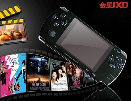 JXD300 PSP-like PMP Emulator