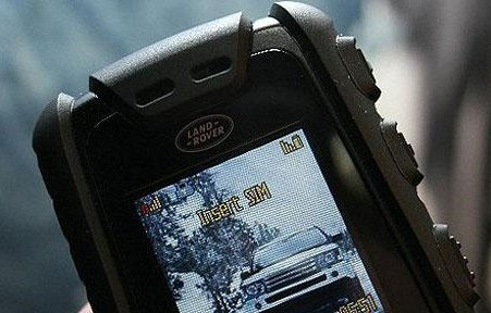 Land Rover S1 is the world's toughest phone
