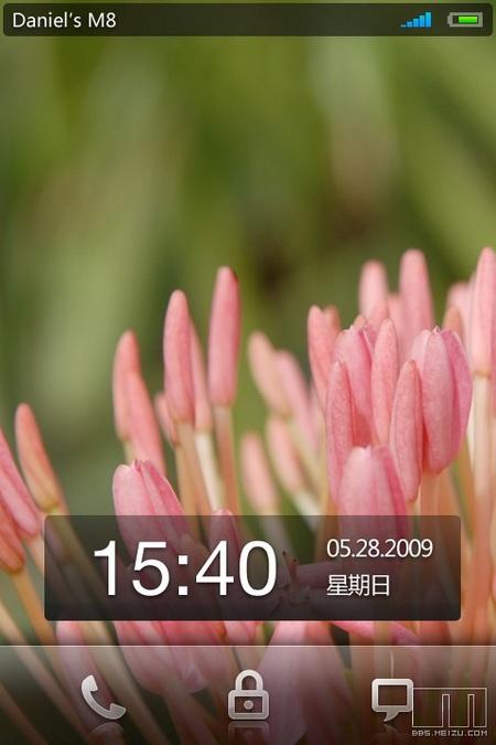 Meizu M8 New UI