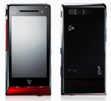 Motorola ROKR ZN50 Slider