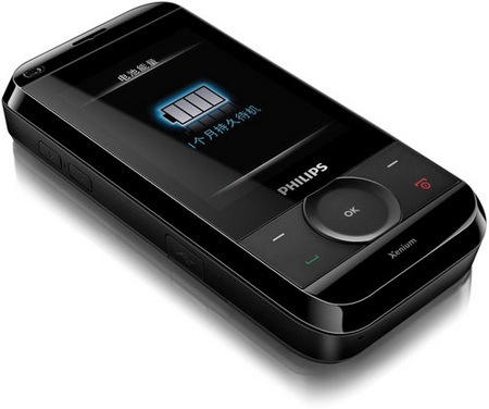 Philips Xenium X650 Long Life Slider