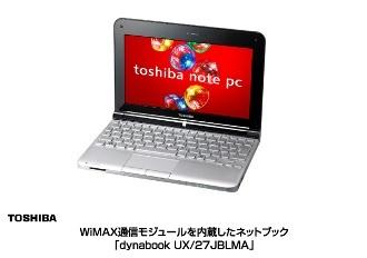 Toshiba dynabook UX-27JBLMA WiMAX Netbook