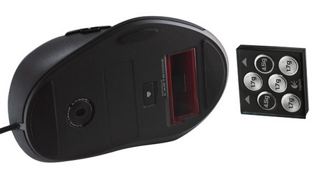 Logitech Gaming Mouse G500 weight
