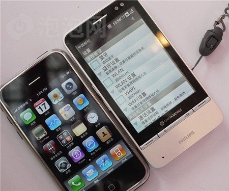 Philips V900 OMS Android Phone with iphone