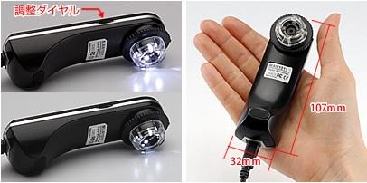 e-Supply EEA-MAN1011 USB Microscope led