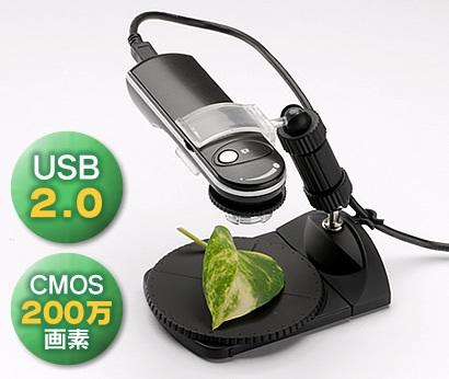 e-Supply EEA-MAN1011 USB Microscope