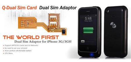 3-in-1 External Battery adds DUAL SIM to your iPhone3G 3GS