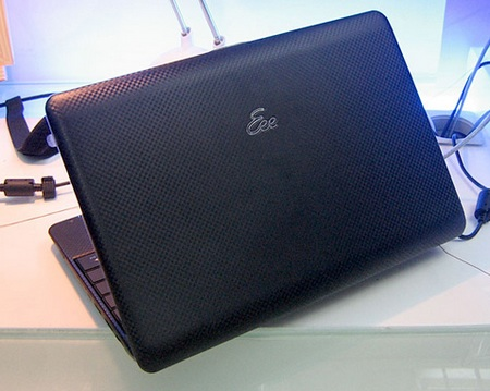 Asus Eee PC 1001HA Seashell Netbook cover