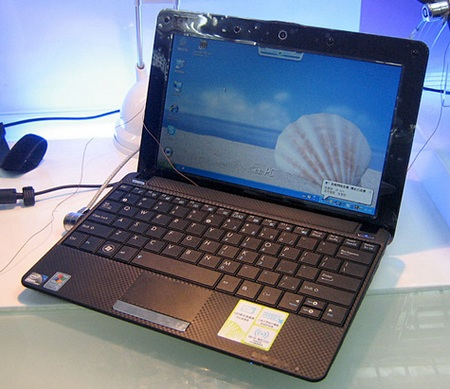 Asus Eee PC 1001HA Seashell Netbook open