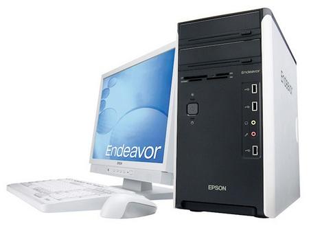 Epson Endeavor MR6500 Core i5 PC
