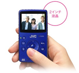 JVC-Victor PICSIO GC-FM1 Compact Full HD Camcorder on hand