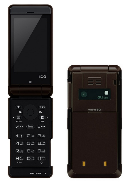 KDDI iida PRISMOID dark brown keypad back