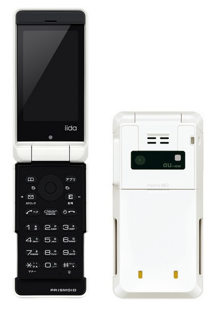 KDDI iida PRISMOID white keypad back