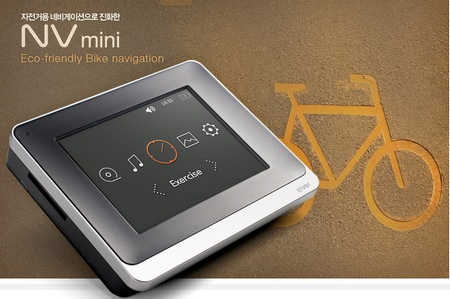iRiver NV Mini bike Edition