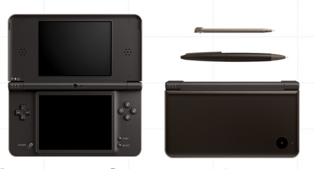 Nintendo DSi LL with 4.2-inch Display gray