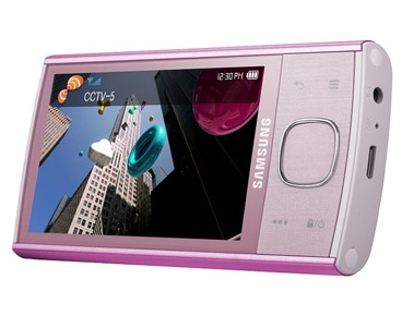 Samsung YP-CM3 Portable CMMB Mobile TV pink