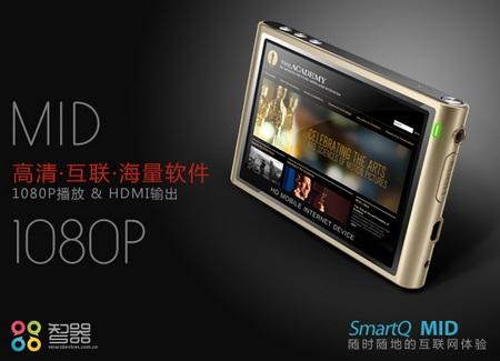 SmartDevice SmartQ V5 HD MID